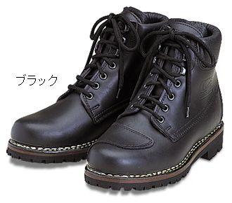 GAERNE No.145 (ガエルネ ナンバーイチヨンゴ)