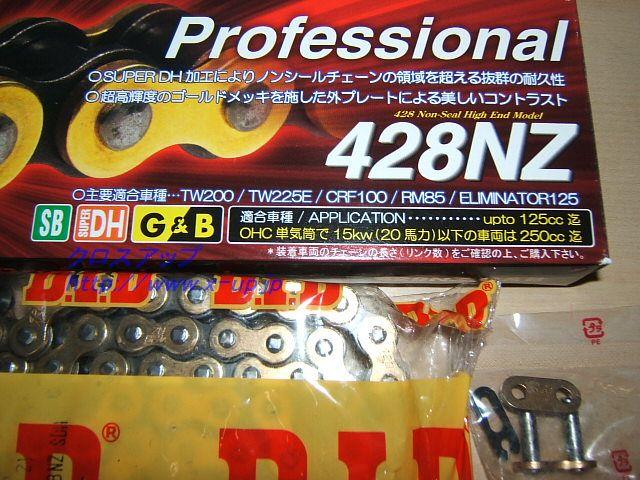 DID428NZ